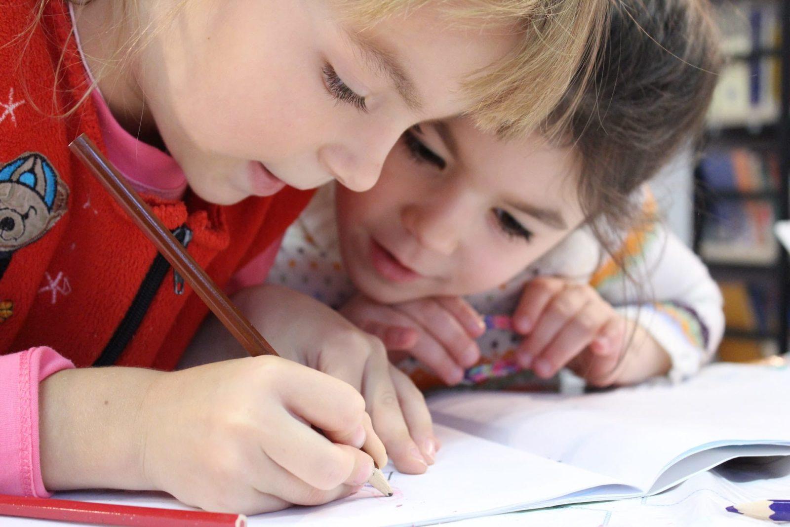 金字塔的威力:兒童全腦開發